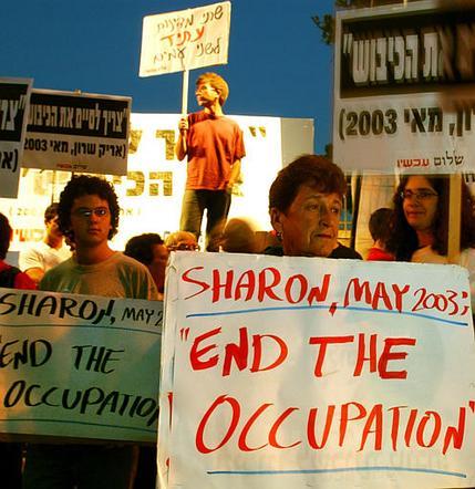 Une manifestation sur les pas de Rabin