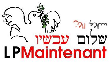 """Shalom Akhshav : appel à volontaires pour remplacer les """"refuzniks"""" du retrait"""