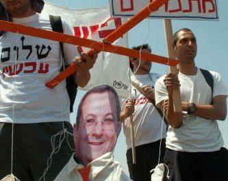 """Ehoud Barak, """"pantin des colons"""" – Manif à Migron"""