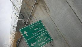Vu de Ramallah…