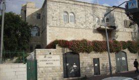 Excursion politique dans Jérusalem Est avec Daniel Seidemann