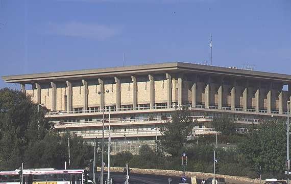 Deux lois jugées discriminatoires adoptées par la Knesseth