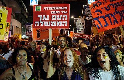 Les nouveaux Israéliens