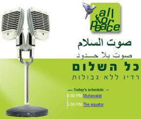 """""""Chroniques pour la Paix"""" avec Gaï Elhanan : La radio 'All for Peace' (16/03/12) – Enregistrement"""