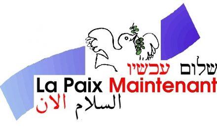 Appel à la marche silencieuse contre le racisme, l'antisémitisme et le terrorisme – dimanche 25 mars, 15 h