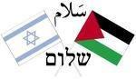 Israël – Autorité palestinienne : le traitė de la discorde