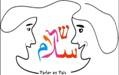 « Parler en paix » : la rentrée !