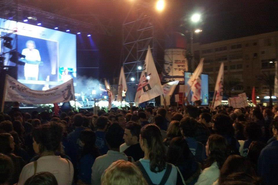 """17 ans après l'assassinat d'Ytzh'ak Rabin : """"Nous voulons tous vivre en démocratie !"""""""