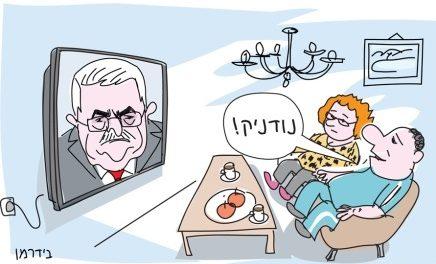 Lettre ouverte à Netanyahu :  Qu'est-ce que vous attendez pour parler avec Abbas ?
