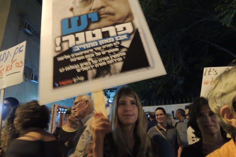 """""""Nous avons un partenaire !"""" Rassemblement à l'appel de Shalom Akhshav le 5 novembre"""