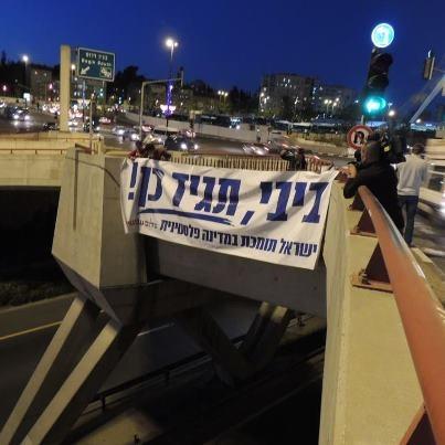 "Shalom Akhshav : ""Bibi, dis-oui !  Israël soutient l'État palestinien."""