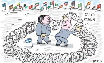 Le châtiment d'Israël