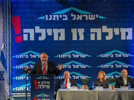 Plus catholique que Bibi : le vrai Likoud, aujourd'hui, c'est Lieberman