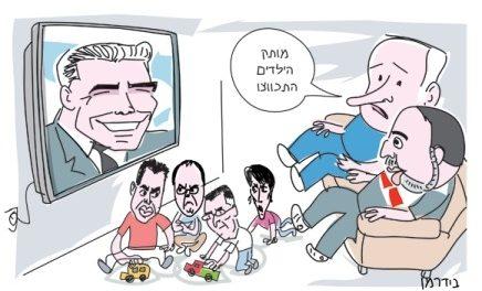 Quelles perspectives après les élections israéliennes ?