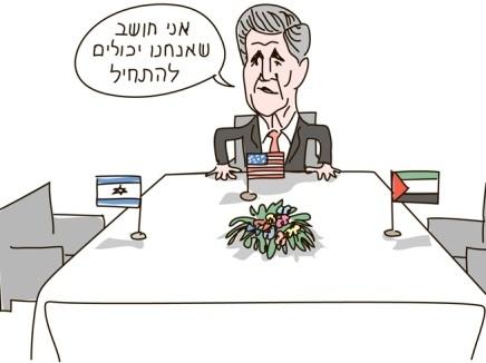 Trop peu, trop tard ? Qu'en est-il de la tentative américaine de relance des négociations de paix ?