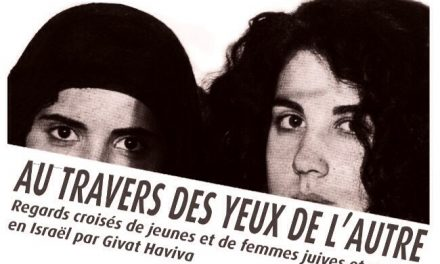 Les Amis de Givat Haviva – France