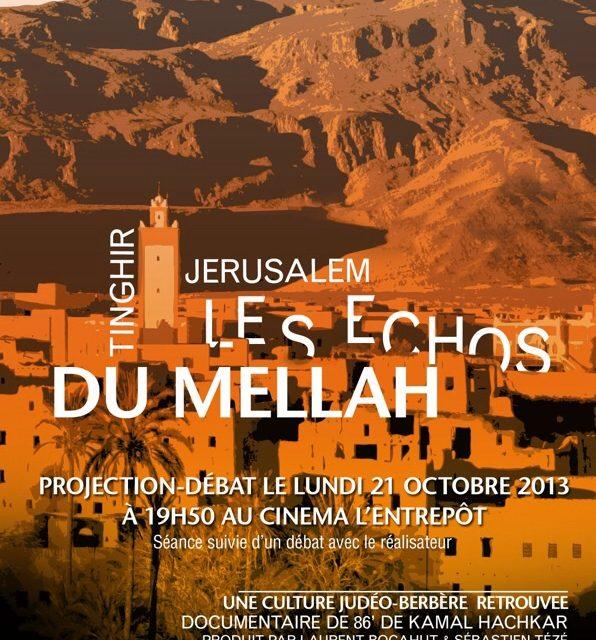 """""""Tinghir-Jérusalem, les échos du Mellah"""", projection-débat LPM en présence du réalisateur, le 21/10/2013"""
