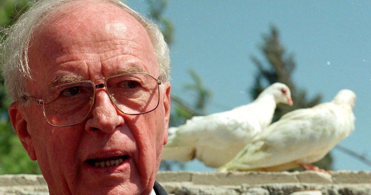 Soirée d'hommage et pour la paix à l'occasion du 18e anniversaire de la disparition d'Yitzh'ak Rabin, mardi 5/11 à 20 h à la mairie du 19e