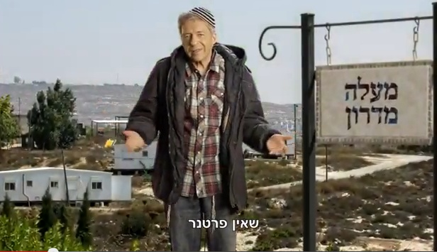Yossi Beilin à Maaleh Midron :  Sans partenaire