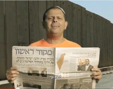 """Eytan Cabel lit <em>Makor Rishon</em> : """"Israël tire les leçons du processus, les Palestiniens non."""""""" align=""""center"""" /></p> <p><em>Boré li olam</em> / Crée-moi un monde… </p> <p><img class="""