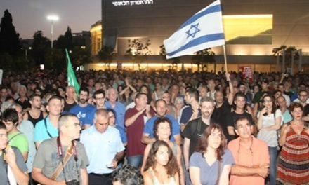 La démocratie israélienne à l'épreuve