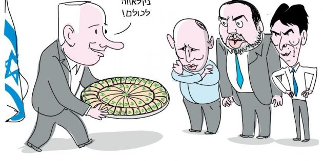 Netanyahou n'est pas sérieux… quand il parle de paix