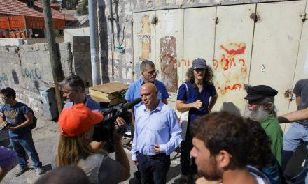 Qu'est-ce qui rend Guivat HaMatos si importante ?