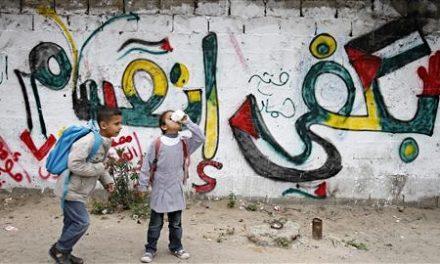 """Les Israéliens n'ont pas l'apanage de la """"paix"""", ni les Palestiniens celui de la """"justice"""""""