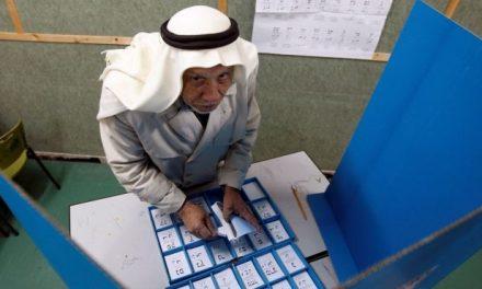 Arabes israéliens, soyez de vrais patriotes palestiniens : votez !
