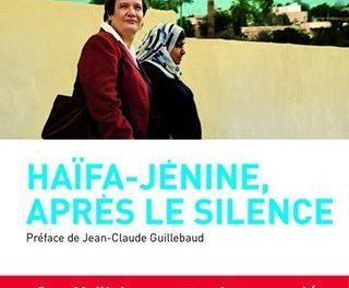 Haïfa-Jénine. Après le silence, rencontre avec Yaël Armanet au Medem, samedi 14/2 à 15h30