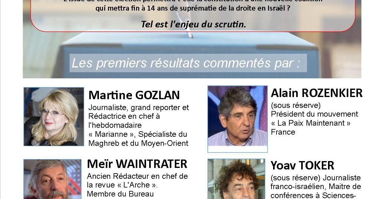 Les élections israéliennes, soirée LPM-Medem le 17 mars au Centre Medem-Arbeter Ring, 52 rue René-Boulanger Paris 10