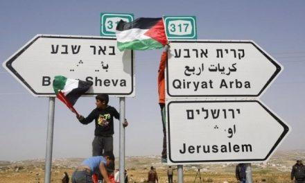 Qui s'intéresse encore au règlement du conflit israélo-palestinien ? – Enregistrement