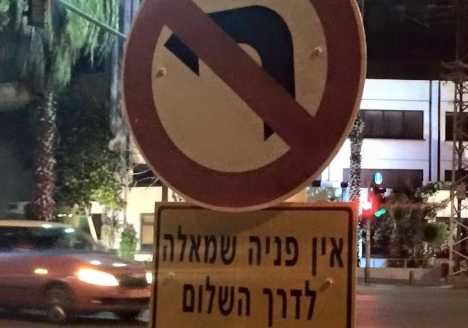 Élections 2015 en Israël : Les résultats définitifs