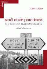 Rencontre LPM/CBL avec Denis Charbit : Israël et ses paradoxes, le 30 avril