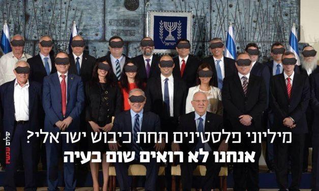 Cisjordanie: Un projet de ségrégation sur les lignes de bus.