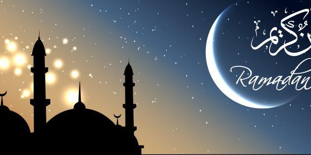 Ramadan Karim à tous nos amis musulmans !