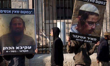 Israël resserre le filet contre le terrorisme juif – mais les mailles sont encore trop lâches