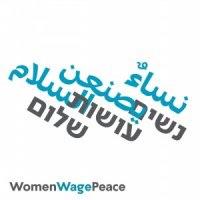 LPM reçoit Marie-Lyne Smadja, co-fondatrice de Nashim ossoth Shalom, lundi 5 octobre au CBL