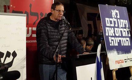 L'ancien chef du Shabak: «Un ego-maniaque dirige le pays»