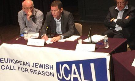 Colloque dimanche 10 avril : Israël entre chaos régional et défis intérieurs