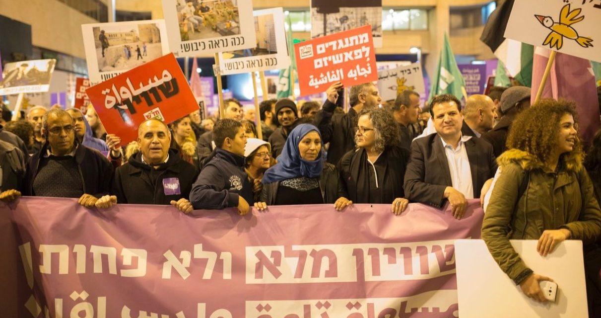 Juifs et Arabes, vers une réelle alliance de gauche en Israël ?