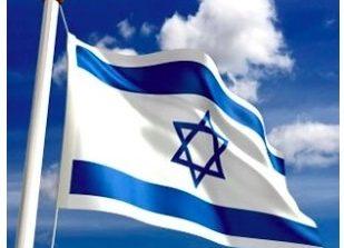 Israël État-nation du peuple juif