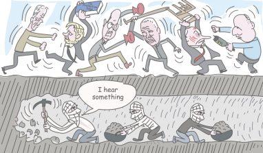 Les divisions de l'opposition servent l'occupation