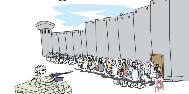 Certains quartiers de Jérusalem-Est sont plus égaux que d'autres