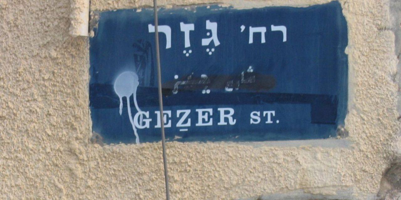 Éliézer Ben-Yéhudah se retourne dans sa tombe en voyant la langue arabe rabaissée