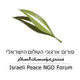 Chroniques pour la paix avec Yuval Rahamim