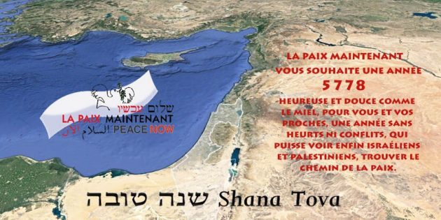 Shana tova – Bonne année