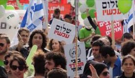 "Lundi 4 déc, ""Le renouveau de Shalom Akhshav"", rencontre avec Avi Buskila"