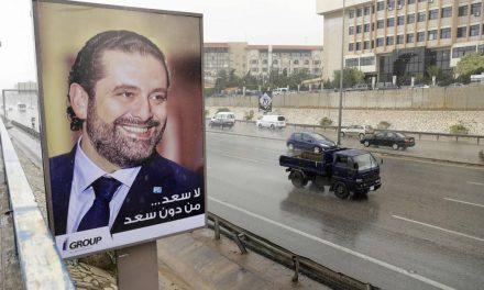 Hariri de retour au Liban, et après ?
