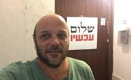 Á Grenoble le 23 novembre 2017, hommage à Yitz'hak Rabin